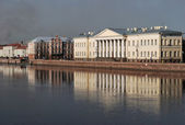 The Academy of Sciences . S.-Petersburg — Stock Photo
