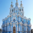 Royalty-Free Stock Photo: Smolny Cathedral. St.Petersburg