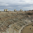 Stock Photo: ArenVerona