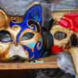 Royalty-Free Stock Photo: Venice Mask,  2007