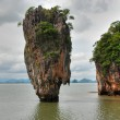 James Bond Island, Thailand, August 2007 — Stock Photo