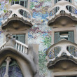 Detail of Barcelona Architecture — Stock Photo #1258351