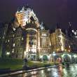 Hotel de Frontenac, Quebec, Canada — Stock Photo #1259844