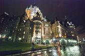 Hotel de frontenac, em quebec, canadá — Foto Stock