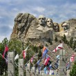 Mount Rushmore, South Dakota — Stock Photo #1389056