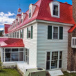 Stock Photo: Hotel in Tadoussac, Quebec