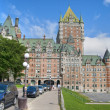 Hotel de Frontenac, Quebec, Canada — Stock Photo #1589600
