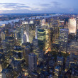 New York City — Stock Photo #2172994