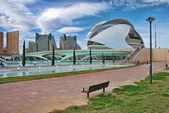 City of Arts and Sciences, Valencia — Stock Photo