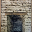 Stock Photo: Stone Fireplace