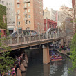 Stock Photo: Riverwalk