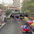 Riverwalk - Stock Photo