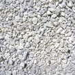 Stock Photo: White Stone
