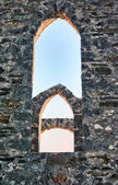 Arched Window — Stock Photo