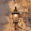 Stock Photo: Light Fixture