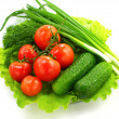 Fresh vegetable — Foto Stock