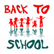 Back to school kids — Stock Vector #1244943