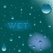 Wet — Stock Vector