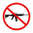 Royalty-Free Stock Vector Image: No guns allowed
