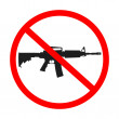 No guns allowed — Stock Vector