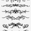 6 versions of abstract ornament in vinta - Stock Vector