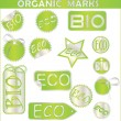 Royalty-Free Stock Vector Image: Big Set of green environmental icons