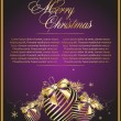 Christmas decorative ball — Stock Vector