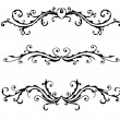 Vector de stock : Decorative element