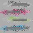 Set of banners — Stock Vector #1280621
