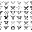 Set of beauty butterfly (others in my po - Stock Vector