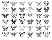 Set of beauty butterfly (others in my po — Stock Vector