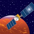 Mission on the mars - Stock Vector