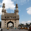 Charminar, Hyderabad, India — Stock Photo #1268568