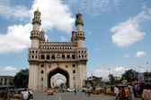 Charminar, Hyderabad, India — Stock Photo