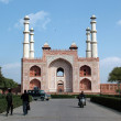 Stock Photo: Akbar Mausoleum