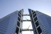 Bahrain World Trade Centre — Stock Photo