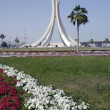 Stock Photo: Pearl Monument, Bahrain