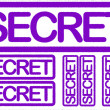 Secret — Stock Photo