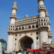 Charminar Hyderabad — Stock Photo #1359335