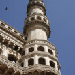 Charminar Minaret, Hyderabad India — Stock Photo