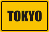 Destination Tokyo, Japan — Stockfoto