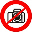 Photography banned — Stock Photo
