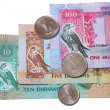 Currency UAE — Stock Photo