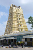 Chamundeshwari Temple — Stock Photo