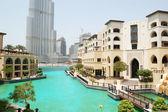 Arabic style hotel in Dubai downtown — Stock Photo