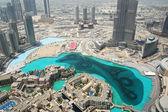 The Dubai downtown — Stock Photo