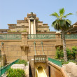 Waterpark of Atlantis the Palm hotel - Stock Photo