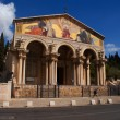 Jerusalem cathedral church — Stock Photo #1267990