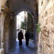 Royalty-Free Stock Photo: A street in the old city jerusalem