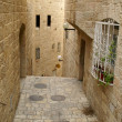 A street in the old city jerusalem - Stock Photo